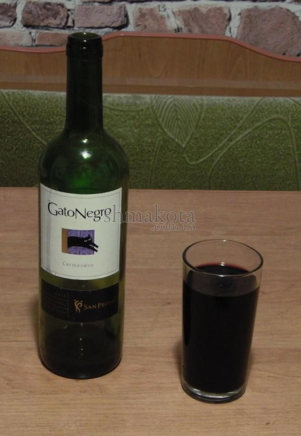 Сухе вино
