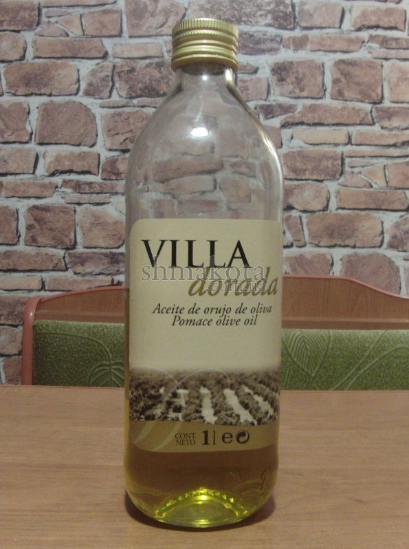 Оливковое масло Villa Dorada