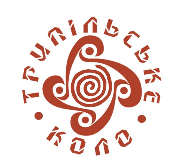 Трипольский круг