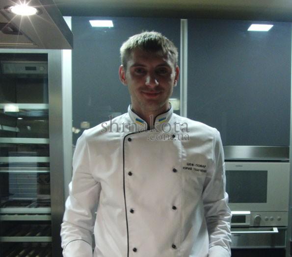 Шеф-повар Юрий Ткаченко