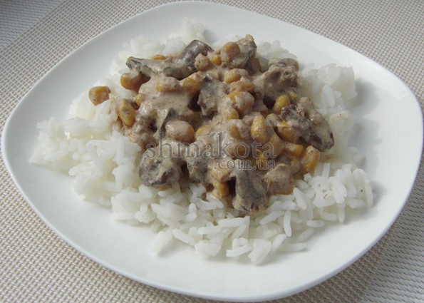 Куриные сердечки и кукуруза, тушенные в сливках, с рисом
