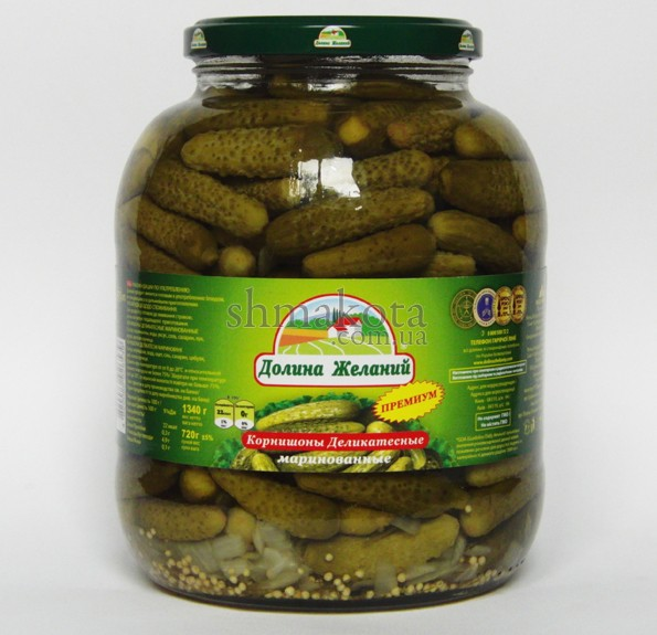 pickles-Valley-of-desires