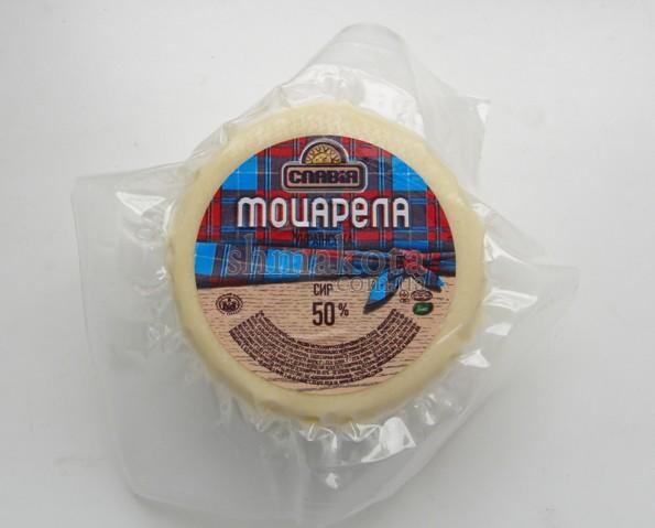 Моцарелла (Славия)