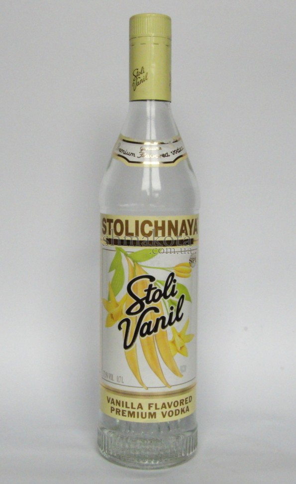 Горілка Stolichnaya Stoli Vanil