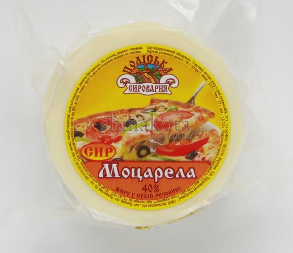 Сир моцарела, Поліська сироварня